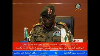 Sudan: Governor condemns killings students killed in El-Obeid 'massacre'