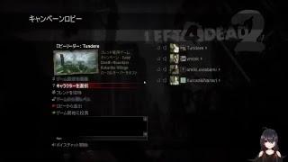 [LIVE] 真・ゾンビ殺すわ