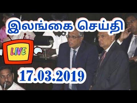 Srilanka tamil news