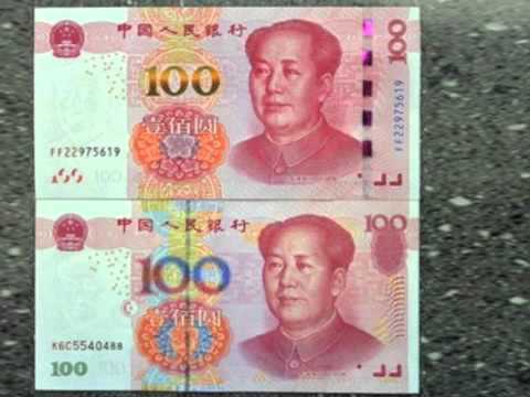 Gold Backed Chinese Yuan, Real or Not? April 14, 2016