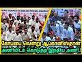 கோப்பை வென்று ஆப்கானிஸ்தான் அணியிடம் கொடுத்த இந்திய அணி| Ind vs Afg test match highlights #Indvsafg