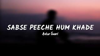 Sabse Peeche Hum Khade (Lyrics) - Saarangi - Ankur Tewari   THE LOST SOUL