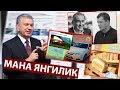 МИРЗИЁЕВ -ХОКИМЛАР-НОН-САМАРКАНДДА ПОРТЛАШ
