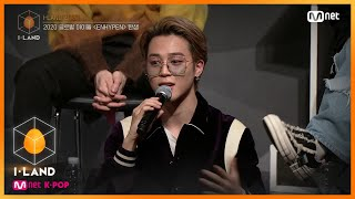 [ENG] I-LAND [최종회] '축하합니다' BTS & 프로듀서, 디렉터의 마지막 …
