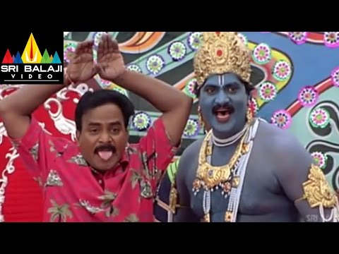 Andala Ramudu Movie Sunil Changing his Name | Sunil, Aarti Agarwal | Sri Balaji Video