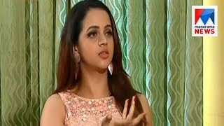 Male dominance is existing in Malayalam film industry says Bhavana  | Manorama News
