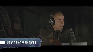 UTV рекомендует/фильм «Жизнь других»