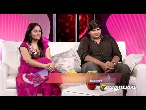 Kadhalil Sodhapathathu Eppadi - Kadhalil Sodhapathathu Eppadi - (Karthik Subbaraj & Sathya Prema) - (23/03/2014)