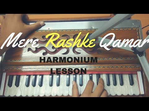 Harmonium Lesson  : Mere Rashke Qamar  With Chords | Rahat Fateh Ali Khan | Harmonium Hindi Songs