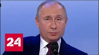 Владимир Путин о своей профессии: доволен сделанным выбором - Россия 24