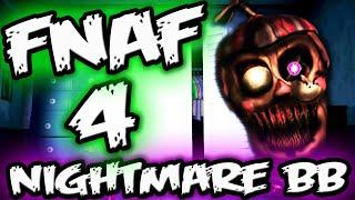 FNAF 4 NIGHTMARE BALLOON BOY || HUGE FNAF Update || Five Nights at Freddy's 4 Nightmare Balloon Boy