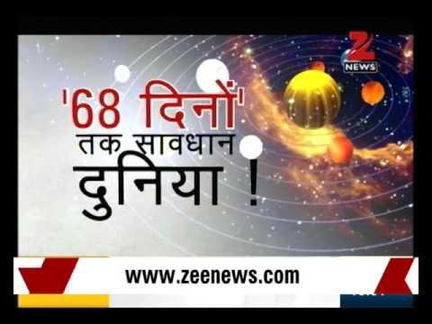 Zee News:Earth is