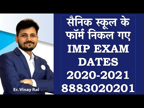 Sainik School में ARMY वालों की कितनी FEE है ? | Er. VINAY RAI | CALL - 7419999228 from YouTube · Duration:  1 minutes 30 seconds