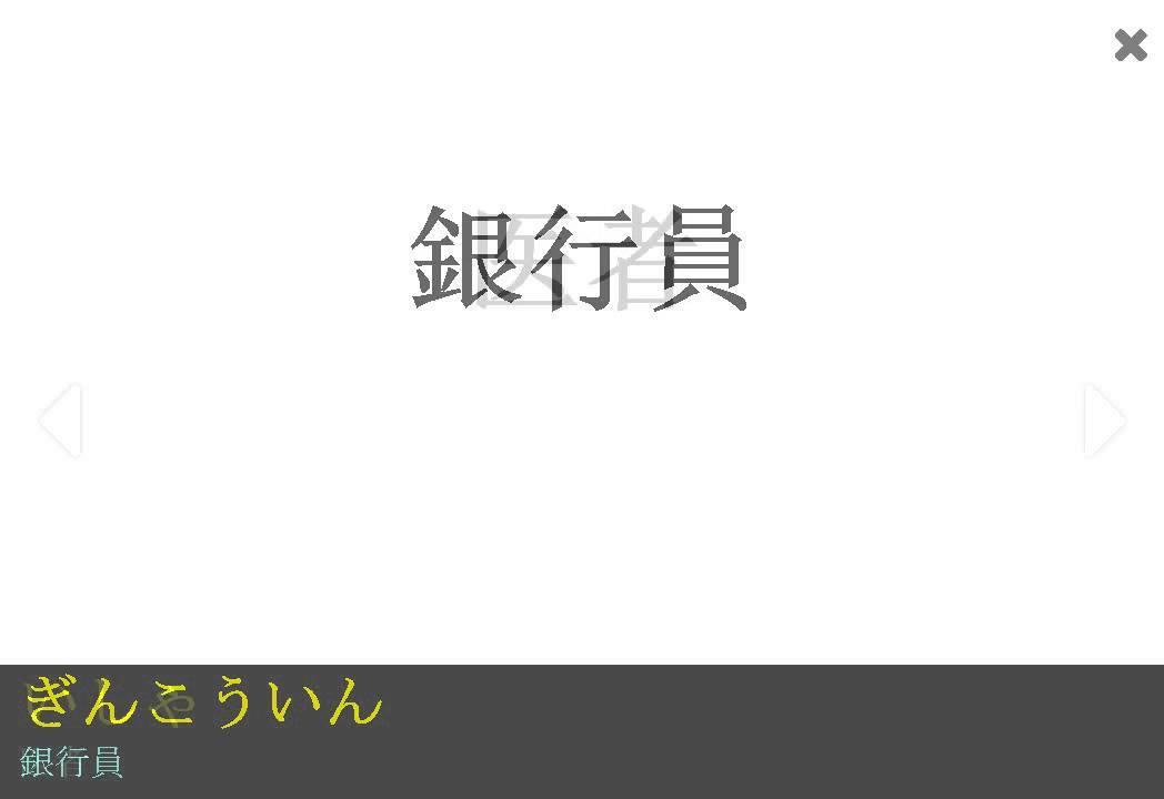 minna no nihongo kanji pdf