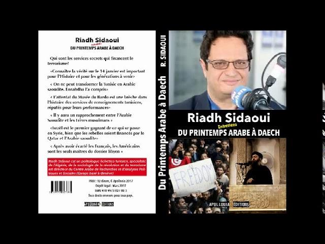 Riadh Sidaoui : Municipales en Tunisie, labstention comme un désaveu pour la classe politique