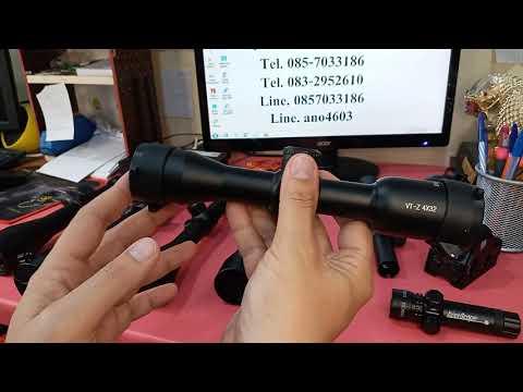 การเลือกกล้องสำหรับมือใหม่ กล้องติดปืนสำหรับผู้เริ่มเล่น เลือกกล้องติดปืนให้เหมาะกับเรา