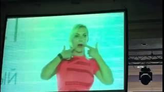 Вот что говорит об Орифлейм Елена Санжаровская. Фитнес-тренер и консультант по правильному питанию.