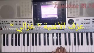 Saad Lamjarred ghazali piano live..mp3