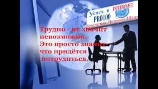 ДЕНЬ ОТКРЫТЫХ ДВЕРЕЙ В ШКОЛЕ УСПЕХА.