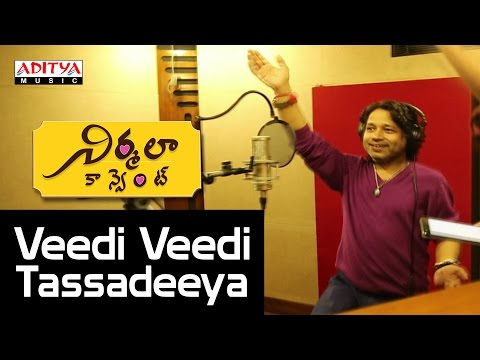 Veedi Veedi Tassadeeya Song By Kailash Kher    Nirmala Convent    Nagarjuna, Roshan ,Shriya