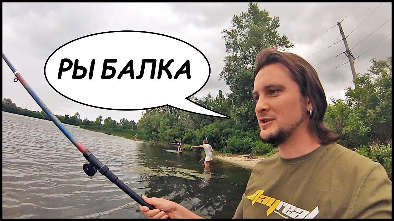 рыбалка киев десенка