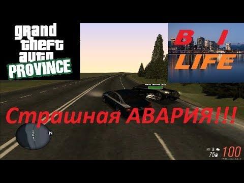 MTA Province - Страшная авария на трассе Приволжск - Невский
