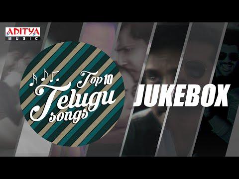 TOP 10 TELUGU SONGS JUKEBOX