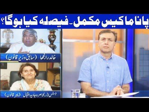 Tonight With Moeed Pirzada - 21 July 2017 - Dunya News