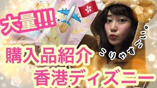 チャンネル登録お願いします❤   Twitter→@chanmiichannel http://twitte...