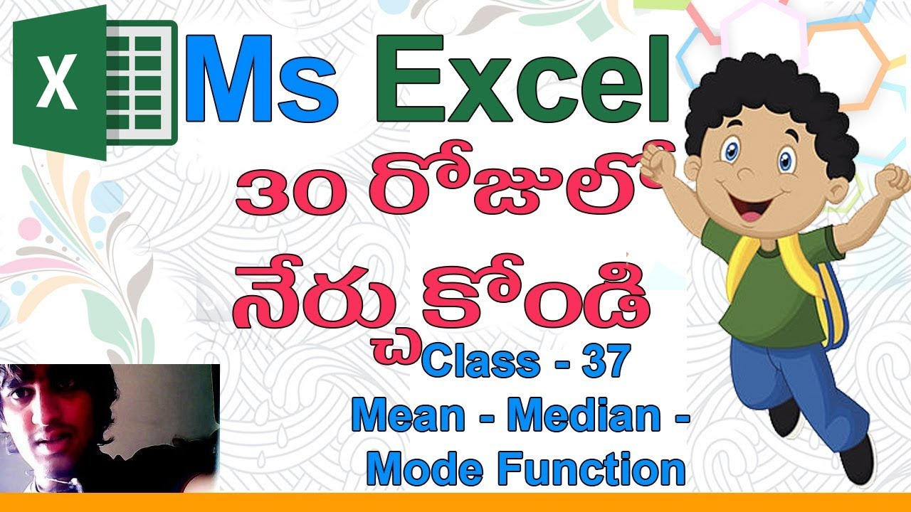 Ms Excel Formulas in Telugu | Class - 37 |??| Mean ...