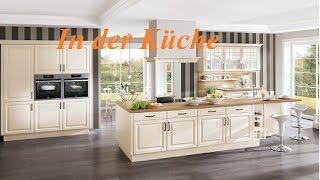 In der Küche/на кухне
