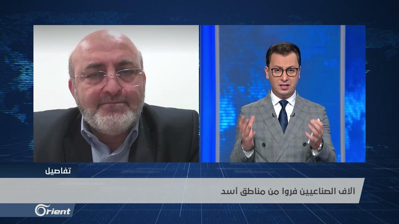 رجال الأعمال السوريون الذين هجرهم الأسد: غنيمة تتقاسمها الدول ولا عزاء للفقراء | تفاصيل  - 21:54-2021 / 10 / 12