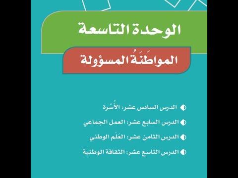 تحميل كتاب التربية الإيجابية جان نيلسن pdf