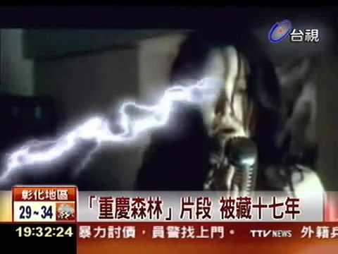 十七年前「重慶森林」林青霞性感唱!網友:超銷魂,眼神會勾魂!