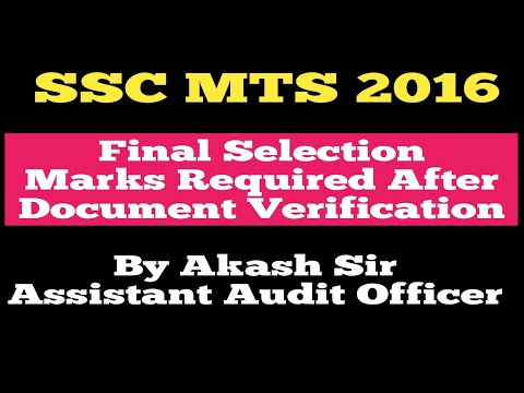 SSC MTS 2016/ Final Selection Marks after Document Verification