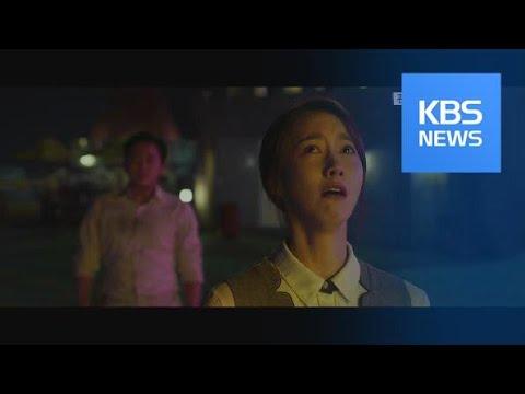 [영화의 쓸모] 완성도 높은 '오락영화'란? / KBS뉴스(News)