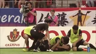 相手GKが弾いたボールを拾った金井 貢史(名古屋)がボレーシュートを突...