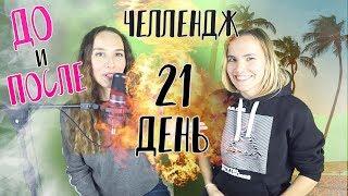 как за 3 недели с полного нуля создать базу 1351 подписчиков и заработать 47958 рублей!