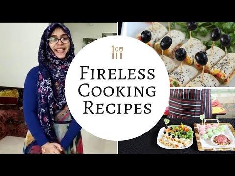 Fireless cooking competition recipes || കുക്കിംഗ് കോമ്പറ്റിഷൻ റെസിപ്പീസ്