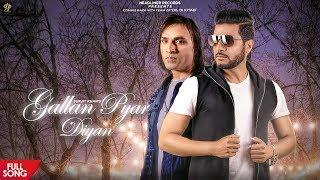 Surjit khan - Gallan Pyar Diyan | Mukhtar Sahota | Full song | New Punjabi songs 2020