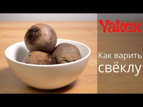 Картофельные стаканчики с морепродуктами - кулинарный рецепт