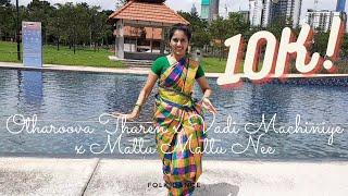 Otharoova Tharen | Vaadi Machiniye | Mattu Mattu Nee | Folk Dance