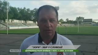 Юрий Вернидуб: Для нас приоритет - чемпионат Украины
