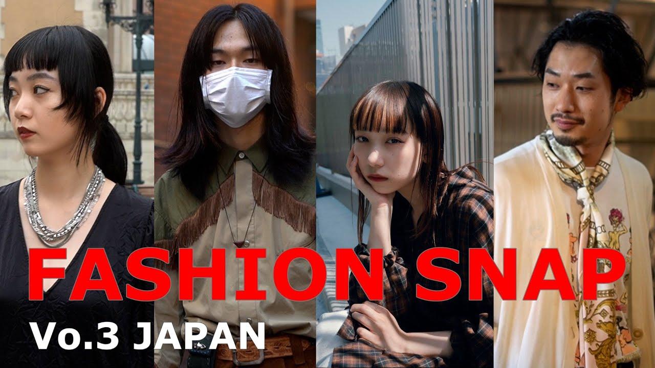 日本各地のハイセンスな方々のファッションスナップ【FASHION SNAP】