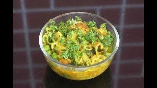 Maggi Masala Recipe - Maggi Recipe in hindi - Maggi Masala Indian Street Food - Indian Street Food