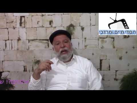 הרב שמואל שמואלי   איפה נמצאים השדים בעולם מרתק ביותר ומומלץ בחום!