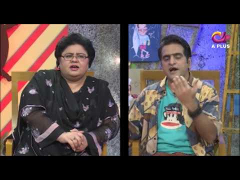 Mehman Qadardan Ep 22 | Shazia Manzoor | A Plus