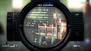 краткий обзор Hitman Sniper challenge