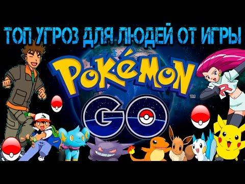 GBA Roms - Скачать GBA игры на русском - Страница 10