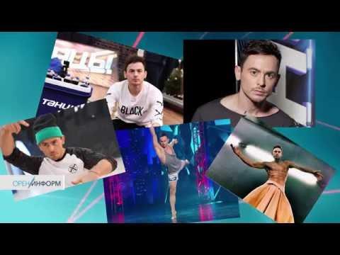 Видео: Время встречи - Ильшат Шабаев
